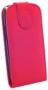 Чехол-книжка кожа для Samsung Galaxy S3 (вертикальная ориентация)(0396)