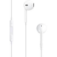 Гарнитура проводная для iPhone 5s(0817)